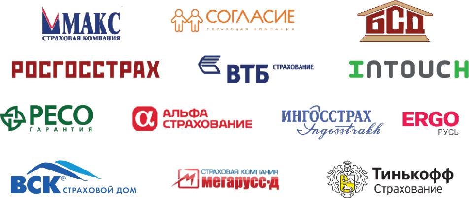 Страховые компании в Москве по районам и округам адреса